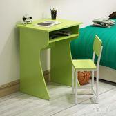 環保型課桌兒童學習桌 學校培訓單人課桌 單人課桌椅套件 aj1768『易購3C館』