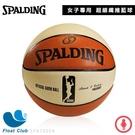 SPALDING 斯伯丁 WNBA 6片式比賽用球 超細纖維籃球 6號 SPA76008 原價3900元