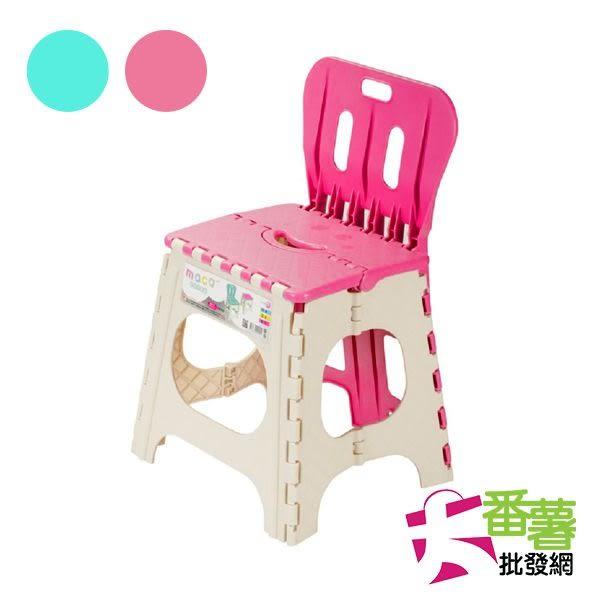 【台灣製】maca 馬卡 折疊椅 附椅背 / 承重100KG 露營椅 休閒椅 兒童椅 [ 大番薯批發網 ]