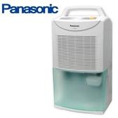 特惠-Panasonic  國際牌 6L 節能  除濕機 F-Y12ES **免運費**
