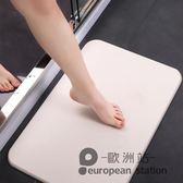 防滑墊/硅藻泥腳墊家用衛生間浴室衛浴吸水地墊硅藻土進門墊「歐洲站」