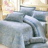 100%精梳棉雙人加大六件式床罩組-多款任選 台灣製