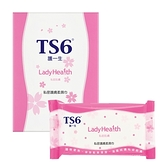 TS6護一生私密護膚柔濕巾(5包/盒)