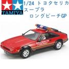 TAMIYA 田宮 1/24 模型車 TOYOTA 豐田 CELICA SUPRA 警車 24033