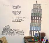 壁貼【橘果設計】比薩斜塔 DIY組合壁貼/牆貼/壁紙/客廳臥室浴室幼稚園室內設計裝潢