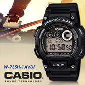 CASIO 實用多功能 47mm/最佳禮物/W-735H-1A/BK/防水/黑色/W-735H-1AVDF 現貨+排單 熱賣中!