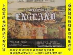 二手書博民逛書店英格蘭簡史-從公罕見410年到21世紀的帝國興衰(精裝)Y103