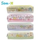 【日本正版】角落生物 皮質 長型筆袋 鉛筆盒 筆袋 角落小夥伴 San-X 509026 509033 509040 509057
