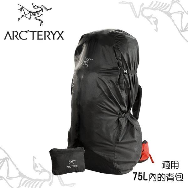 【ARC TERYX 始祖鳥 PACK SHELTER M 防水雨罩《黑》適用75L】7014/防雨罩/防水罩/背包罩/防水袋