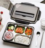 便當盒 送飯盒便當學生打飯保溫網紅上班族多格餐盒套裝水果日式超大容量