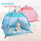 兒童帳篷自動游戲屋戶外室內公主男孩女孩玩具大房子海洋球池圍欄