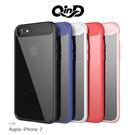 【愛瘋潮】QinD Apple iPhone 7 / iPhone 8 超薄全包覆保護套 鏡頭保護 軟膠邊框 背殼