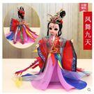 [銀聯網] 中國風特色北京京劇臉譜娃娃 ...