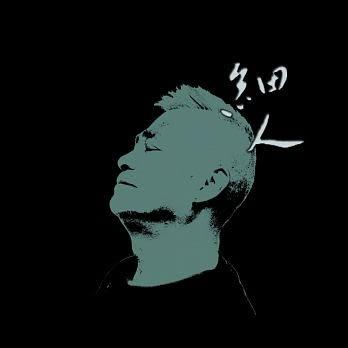 陳永淘 細人 CD 免運 (購潮8)
