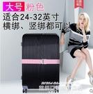 彈力行李箱打包帶十字捆綁帶旅行拉桿箱托運加固帶子可調節束緊帶 萊俐亞