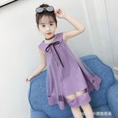 兒童洋裝童裝 新款正韓女童洋裝洋氣紗裙兒童背心裙公主蓬蓬裙子 童趣潮品