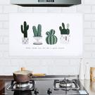 卡通款 廚房防油煙貼紙 耐高溫廚房貼 防水防油貼紙 壁貼 瓷磚貼膜 居家 廚房【RS824】