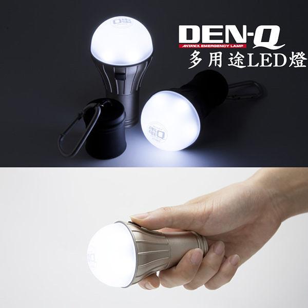 CROPS DEN-Q多用途LED燈ANT-DQ01/城市綠洲(夜燈.手電筒.戶外露營燈.戶外休閒用品)