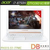 加碼贈★acer 宏碁 PH315-51-77MC 15.6吋 i7-8750H 6G獨顯FHD筆電-送Office 365+電競滑鼠+電競鼠墊(6期0利率)