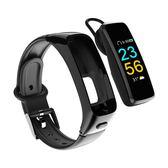 (交換禮物)多功能彩屏防水運動分離式可通話手腕智慧手環藍牙耳機二合一監測心率