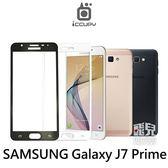 【妃凡】iCCUPY SAMSUNG Galaxy J7 Prime 2.5D 滿版 類鋼琴烤漆 玻璃貼 防指紋(K)