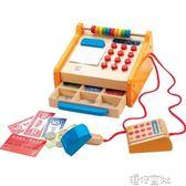 家家酒益智玩具 收銀台3歲以上兒童木制木質創意收納箱YYS 港仔會社
