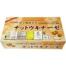 UGND 納豆發酵萃取膠囊 90粒 / 盒