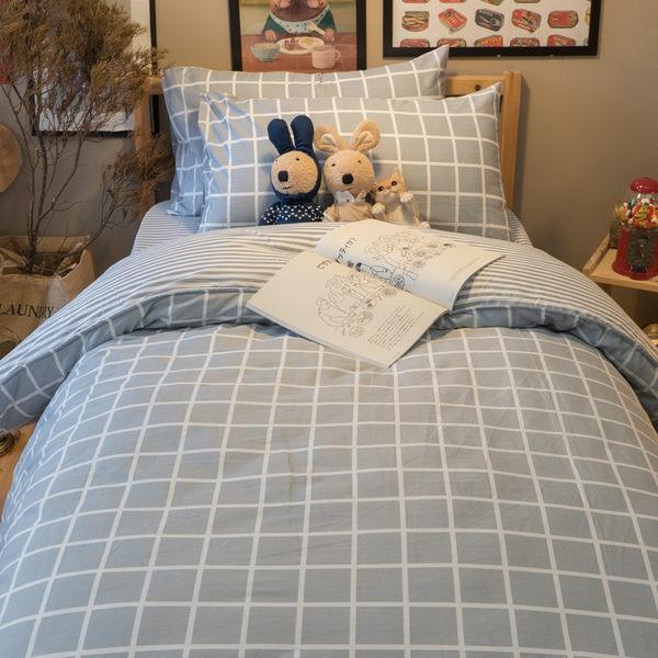 韓系歐巴格紋 A3枕套乙個 100%復古純棉 台灣製造 棉床本舖