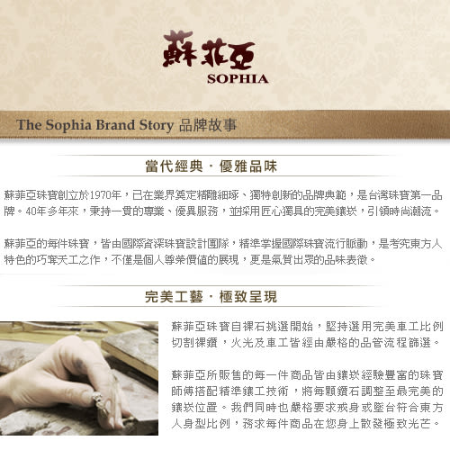 蘇菲亞SOPHIA -蝶舞0.05克拉玫瑰金鑽石項鍊