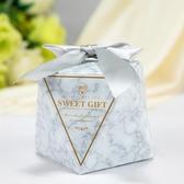 20個裝 歐式鉆石喜糖盒婚禮婚慶用品伴手禮盒【步行者戶外生活館】