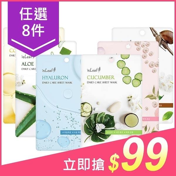 【任8件$99】韓國 isLeaf 極緻水感保濕面膜(22ml) 款式可選【小三美日】