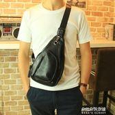 韓版潮流休閒小包單肩包男士復古胸包男腰包小背包  朵拉朵衣櫥