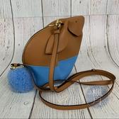 BRAND楓月 LOEWE 咖啡x水藍 Bunny 雙色 小牛皮 兔子 造型 單肩包