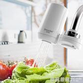 水龍頭前置過濾器自來水濾水器  依夏嚴選