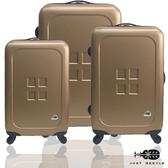 行李箱28+24+20吋 ABS材質 魔方鈕扣系列【Just Beetle】