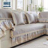 沙發墊涼席涼墊四季防滑歐式通用簡約現代組合客廳冰絲套罩巾 居樂坊生活館