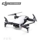 無人機 DJI大疆 禦 Mavic Air 便攜可折疊4K無人機 高清MKS 夢藝家