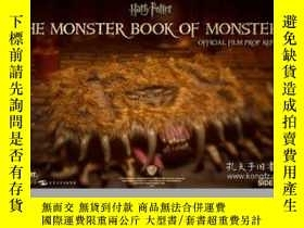 二手書博民逛書店Harry罕見Potter: The Monster Book of Monsters Official Film