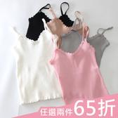 現貨-小可愛-春夏新款修身小性感花邊針織背心小可愛Kiwi Shop奇異果【SZZ9146】