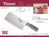 Tiamo JP-4 專業片刀 17.6cm《Mstore》