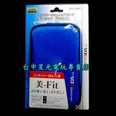 【任天堂原廠授權】日本 MORI GAMES NEW N3DS LL SMART POUCH 主機包【台中星光電玩】