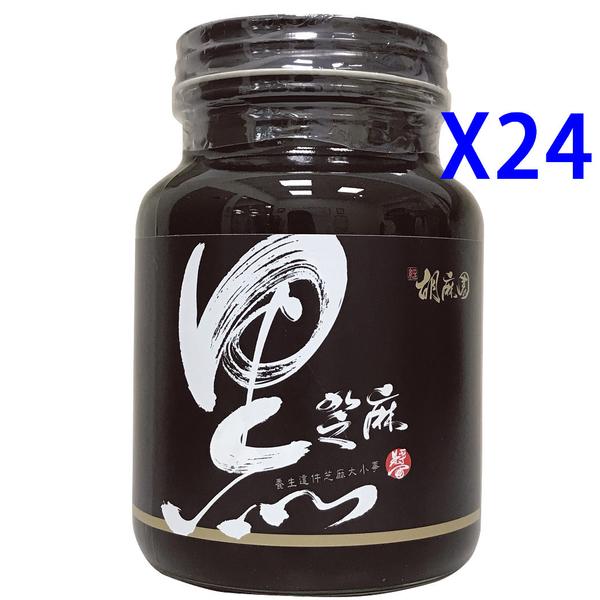 【胡麻園】純黑芝麻醬☆幫助入睡、排便順暢、調整體質、補充鈣質,天然養生鹼性食品( 600gX24瓶)