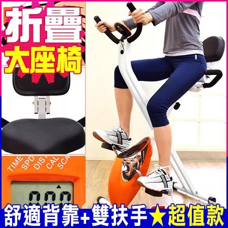 猛獅X大座墊收納健身車BIKE摺疊美腿機運動折疊自行車另售磁控電動跑步機拉繩踏步機推薦