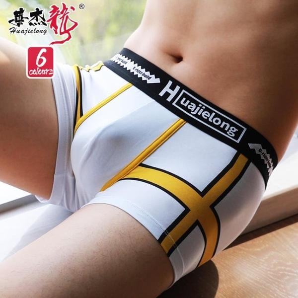 促銷特價# 華杰龍男士純棉國潮ins內褲男平角褲萊卡棉大碼夏季透氣褲頭代發