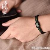 本命年情侶手工手繩簡約個性紅繩手錬復古東陵玉鍍金編織男女飾品 印象家品
