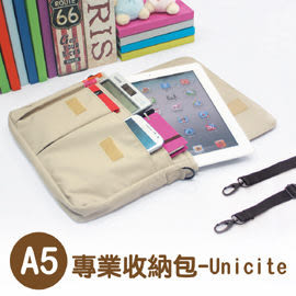 珠友 SN-00025 A5/25K專業收納包-Unicite