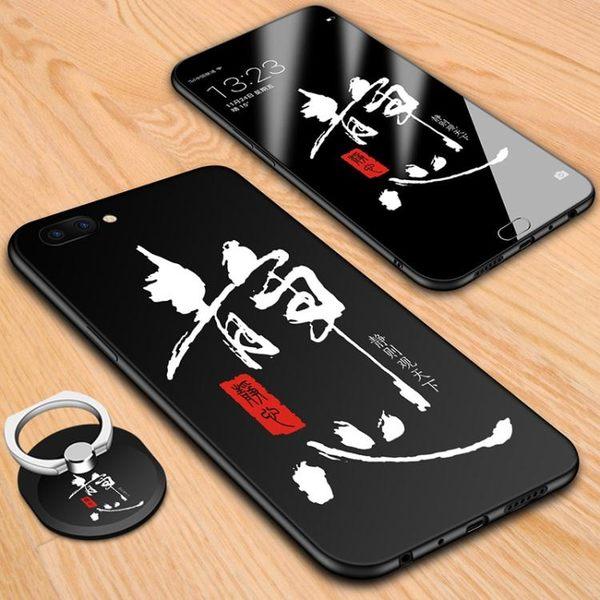 OPPOR11手機殼R11S套Plus軟硅膠男R9S個性創意m潮t磨砂0PP0全包R9  韓姐姐