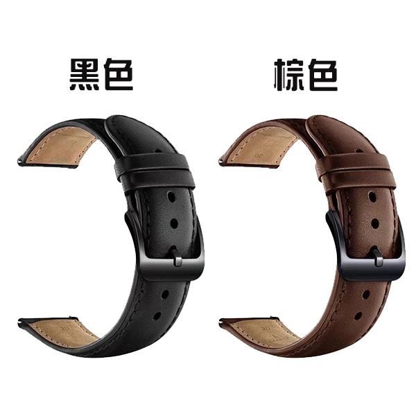 三星 Gear Sport 錶帶 皮紋 穿孔式錶帶 三星手錶 錶帶 智慧錶帶 皮紋錶帶