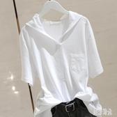 連帽白色短袖T恤女2020夏季新款休閒洗水棉套頭寬鬆顯瘦半袖上衣 FX9477 【美好時光】