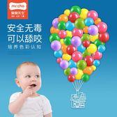 海洋球 海洋球彩色球海洋球池波波球塑料球【轉角1號】